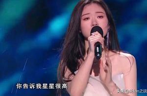 """《好声音2020》潘虹爆冷提前出局,单依纯楚楚""""冻""""人获冠军"""