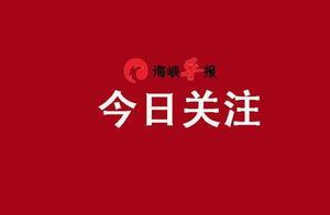 漳浦县举行施工现场火灾事故应急救援演练