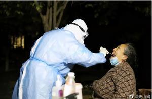 源头成谜!喀什新增137例无症状感染者,专家:或已出现三代病例;多地紧急提醒