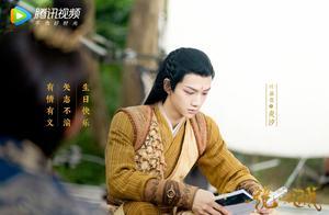 《镜双城》官方CP二次搭档,新剧CP感十足,超甜MV百看不厌