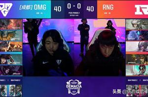 RNG德杯首战失利,小虎又被骂了,网友表示小龙堡尽力了?