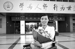 """""""最美老师""""张丽莉为救学生失去双腿,想与丈夫离婚,现状如何?"""