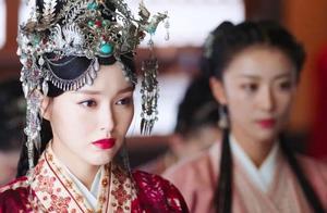新剧燕云台三姐妹,分别嫁给了皇族的叔侄三人,辽国的习俗真奇怪