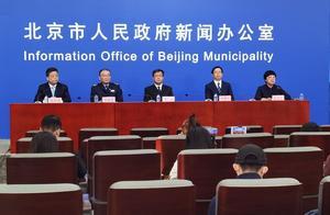 北京顺义取消100人以上大型活动