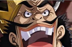 《海贼王》凯多为何要建立百兽军团?网友:这或许是尾田的梦想