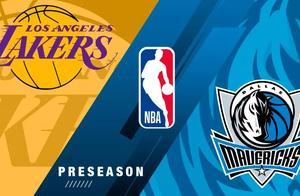 「NBA」赛事前瞻:洛杉矶湖人VS达拉斯独行侠,湖人气势如虹