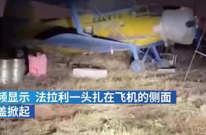 浙江一法拉利撞上飞机,是法拉利上天了,还是飞机下地了