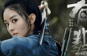 《有翡》:赵丽颖形容周翡很虎,像肉盾,你觉得呢?