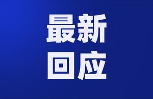 西安警方回应瑄玥模特公司殴打家属:9名员工被拘,已立案调查