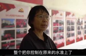 """张桂梅校长强烈反对学生当""""全职太太"""",背后真正担忧的是这一点"""