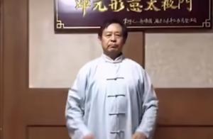 马保国回应被恶搞剪辑,已远离武林,网友:江湖仍流传着他的传说