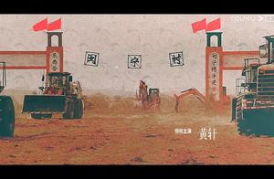 《山海情》是中国第一部艺术与人文完美结合的电视剧!