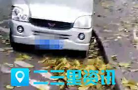 清洁工劝阻重庆女子不要扔瓜子壳 被怼:我不扔 你扫什么?