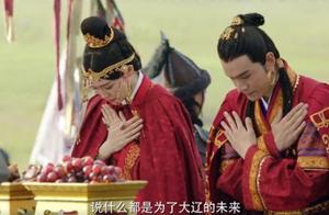 《燕云台》将播,唐嫣皇后造型比李未央还惊艳,而集数才是亮点