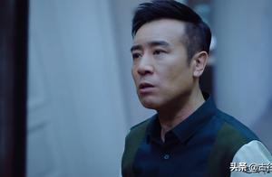 《巡回检察组》纪检组突然调查,熊绍峰甩锅罗欣然?他提现一千万