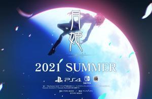 经典游戏《月姬 重制版》将于今年夏季登陆 PS4/NS 平台