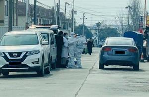 青岛一水产搬运工确定为无症状感染者,其所在公司及小区正进行筛查和消杀