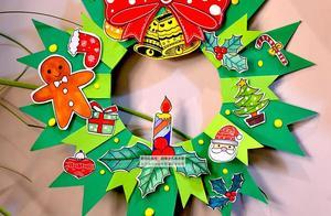 儿童画教程 圣诞节趣味手工《一个美丽的圣诞花环》