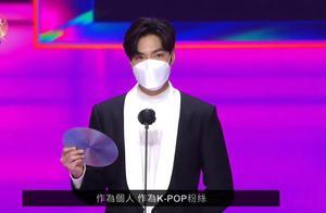 李敏镐为IU李知恩颁奖,太平洋直角肩超帅,好友李昇基俏皮调侃