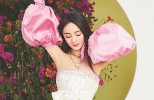 杨幂《时尚芭莎》越南版开年封面曝光,小清新风格也能驾驭得住