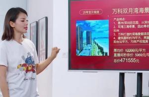 """刘涛直播卖房,47万海景房半价""""秒光""""!网友:我错过了什么"""