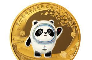 第24届冬奥会第1组金银纪念币来了!一套9枚,长这样↓