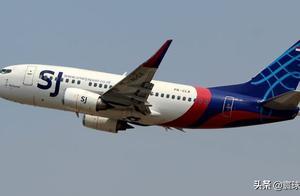 波音737起飞后4分钟高度猛掉1万英尺,印尼高层下令彻查