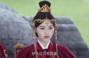 《燕云台》萧燕燕放弃出宫机会,她不爱韩德让了吗?其实另有隐情