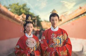 人家都在故宫拍结婚照了!你还在拍烂大街的西式婚纱?