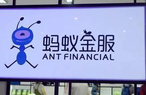 数据看中国 | 蚂蚁集团上市,你我都成了股东?社保基金这笔投资到底赚了多少钱?