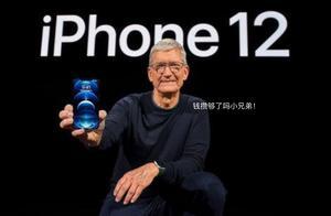 iPhone 12最全槽点汇总,依旧续航差信号弱,套路更多了