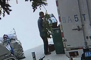 男子盗窃口罩只为卖纸箱子 两箱新口罩被扔垃圾桶