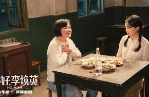 贾玲拍《李焕英》获得成功,岳云鹏辟谣,他并未筹拍电影怀念父亲