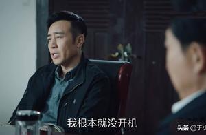 巡回检察组:记录仪怎么到了陈秘书手里?他是引蛇出洞的关键一环