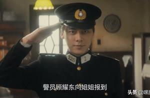隐秘而伟大开篇 新晋警员胡耀东阴差阳错帮助地下党沈青禾逃脱