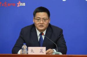 北京通报:佳程广场一韩亚航空无症状感染者,密接43人