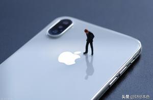 苹果公司这次栽了,因手机不带充电器被巴西罚款