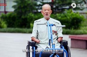 一位在战场上失去四肢的老兵的遗憾