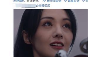郑爽豪宅被曝1.5亿,和蔡徐坤代言同一品牌,双方粉丝晒单斗富