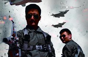 易烊千玺、吴京军装造型曝光,帅到炸裂!