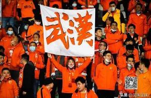 """卓尔官宣中性名""""武汉""""传承历史文化球迷满意"""