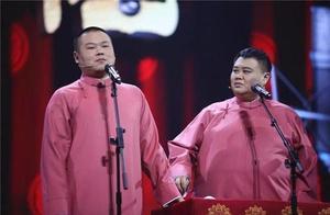 岳云鹏:德云社当初最不受待见的学徒,凭借《五环之歌》火啦!