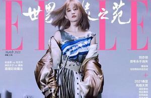 刘亦菲首次尝试二次元粉发造型,又美又飒!神仙姐姐也狂野?