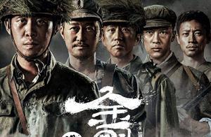 张译吴京邓超惨死沙场,肤浅《金刚川》票房勉强过了10亿