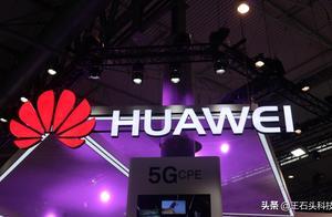 """掌握大量5G专利后,华为终于""""出手""""了,三星、苹果都要付费"""