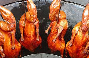 18块一只烤鸭不能吃?别被忽悠,专家:算笔账就知道!
