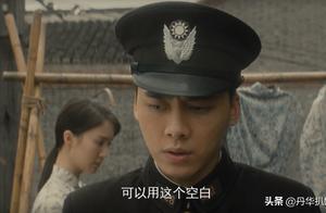 《隐秘而伟大》高能剧情来袭,顾耀东获齐副局长信任后危机重重