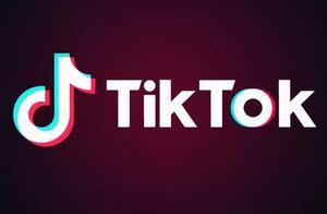 抖音及TikTok10月份吸金超1.15亿美元 蓝鲨有货早报