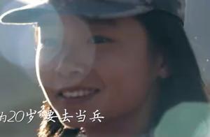 快意人生!20岁小姐姐选择当汽车兵驰骋川藏线
