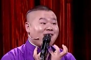 欢乐喜剧人:张大大挑战《五环之歌》,岳云鹏的表情未免太夸张